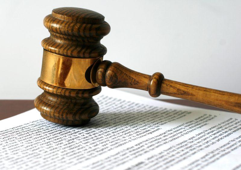 Правна и Юридическа документация