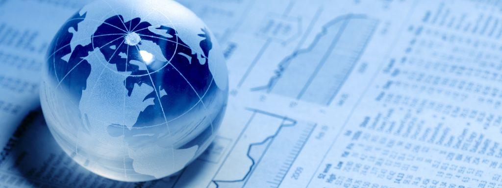 Икономика и Търговия