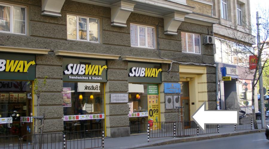 office streetview left 900x500 - Офис София - централен | Marchela.bg - преводи и легализация