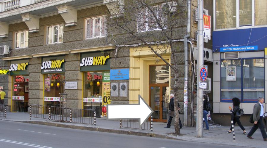 office streetview right 900x500 - Централен офис - гр. София | Marchela.bg - преводи и легализация