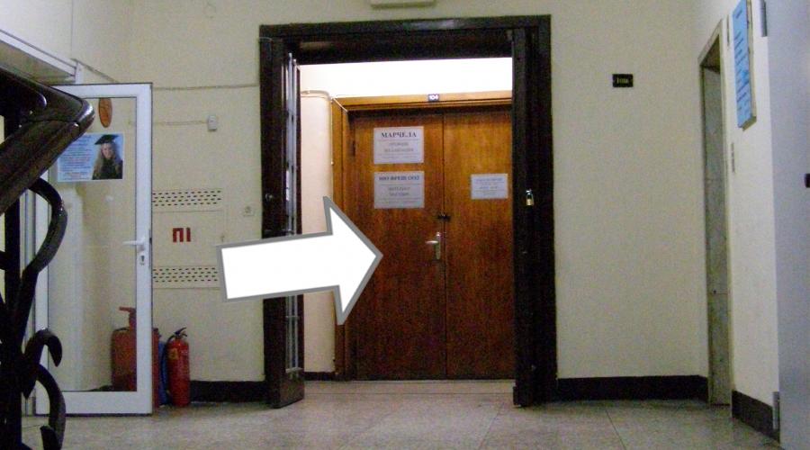 office view stairs 900x500 - Централен офис - гр. София | Marchela.bg - преводи и легализация
