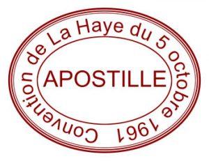 apostille blog 300x231 - Mога ли да се снабдя в България с Апостил на документи от чужбина? | Marchela.bg - преводи и легализация