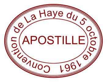 Mога ли да се снабдя в България с Апостил на документи от чужбина?