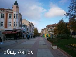 obshtina aytos - Офис гр. Айтос | Marchela.bg - преводи и легализация