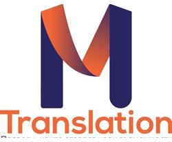 Преводи Марчела