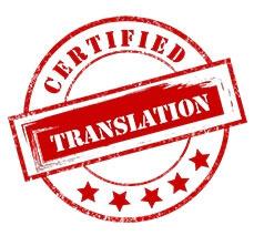 39 Прилики и Разлики между Обикновен превод и Официален превод